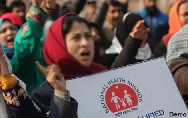 punjab government s major action against nhm workers on strike
