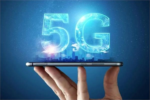 coai urges to curb rumors linking 5g to kovid 19 outbreak