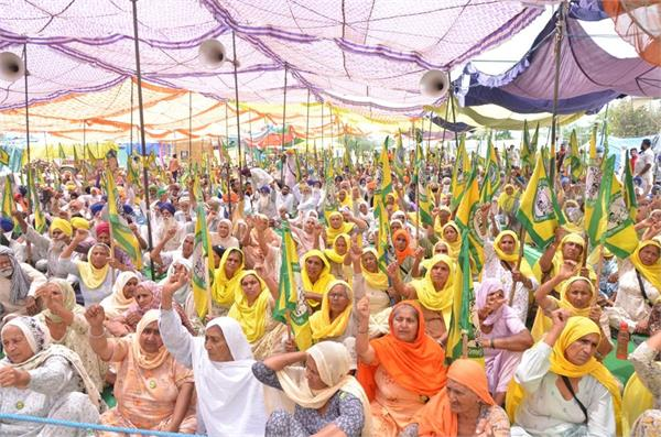 leaders of the country are chanting slogans of development