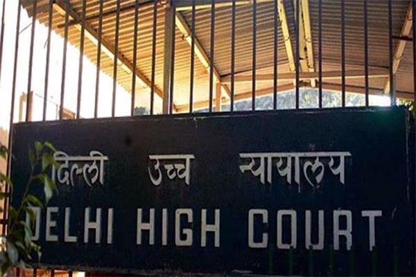 delhi hc  you are behaving like an ostrich
