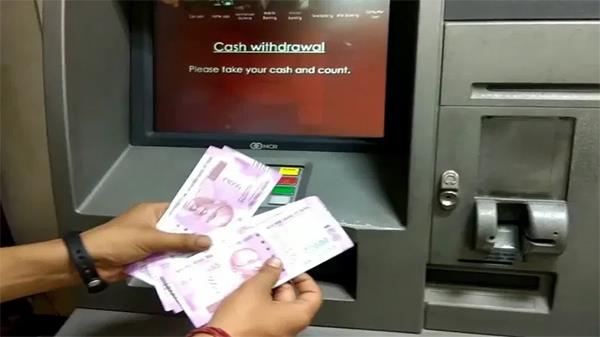 now withdrawing money from atm will attract more charges