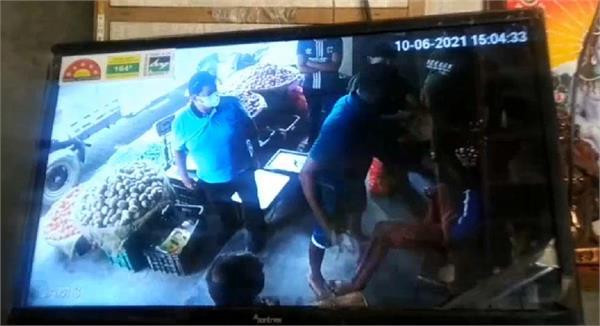man beaten case jalandhar