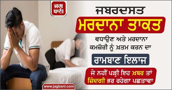 ayurvedic medicines for physical illness by shraman health care