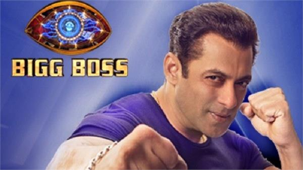 bigg boss 15 updates show will be air for six months as per