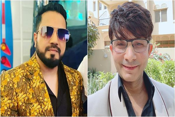 mika singh  s song   kutta   is going viral  says krk