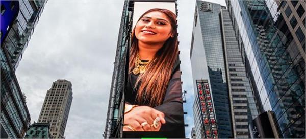 afsana khan biggest achievement