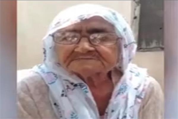 land son elderly mother social media video viral
