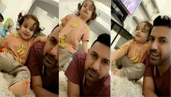 gurbaaz grewal and gippy grewal video viral on social media