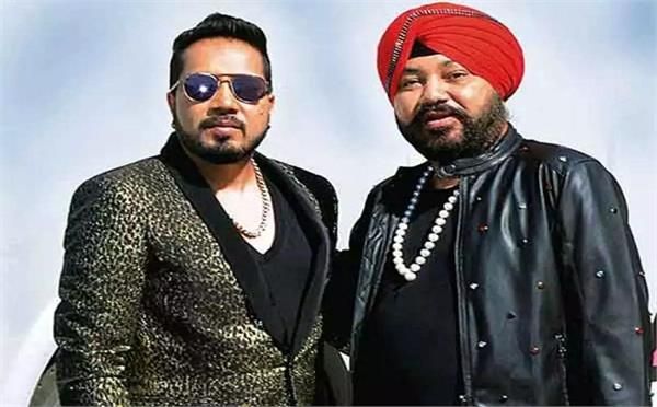 mika singh not married in 44 years age because of daler mehndi