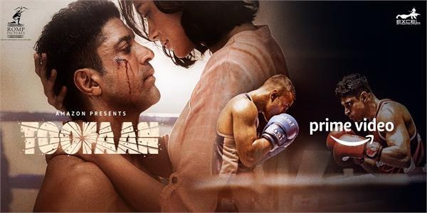 farhan akhtar toofaan movie trailer out now