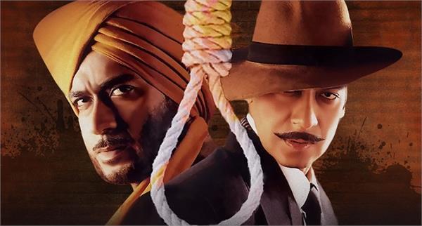 ajay devgan remember his 19 years old movie the legend bhagat singh