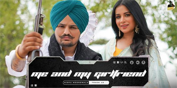 sidhu moose wala me and my girlfriend song with sara gurpal