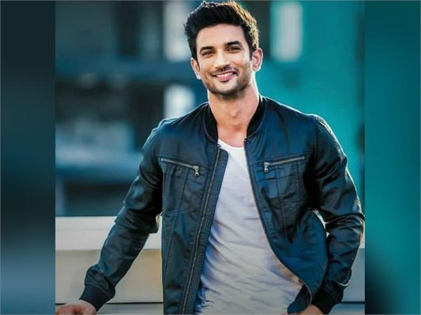 trailer of sushant singh rajput s film justice the justice