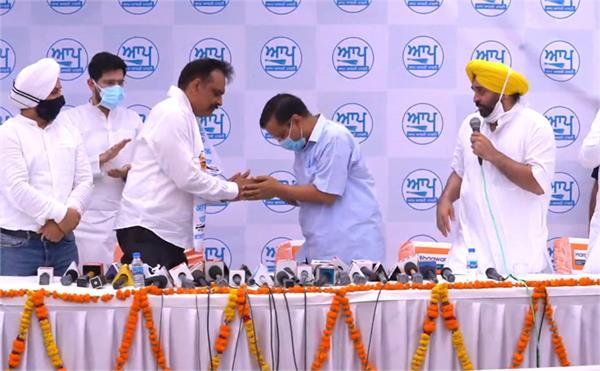 aam aadmi party kunwar vijay pratap arvind kejriwal