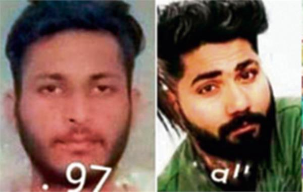 young  pathankot  murder