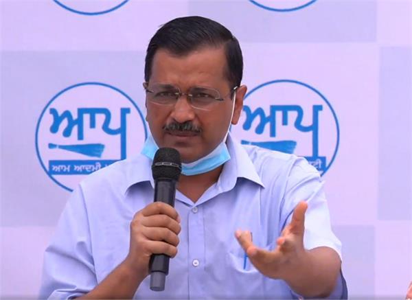 arvind kejriwal  congress  aam aadmi party