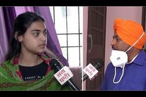lehmber hussainpuri daughter statement