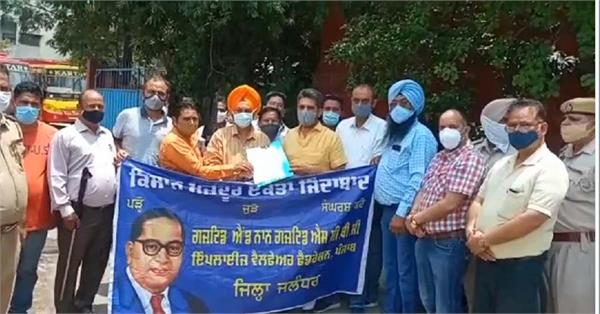 peoples protest against punjab government