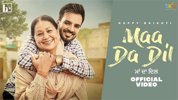 happy raikoti from new song maa da pyar