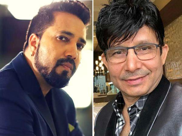 mika singh shared the first preview of the song krk kutta