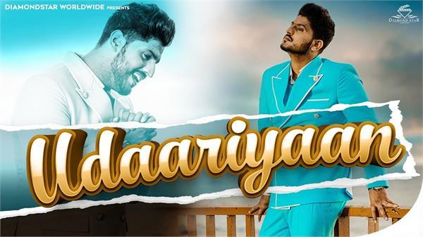 punjabi singer gurnam bhullar new song out now