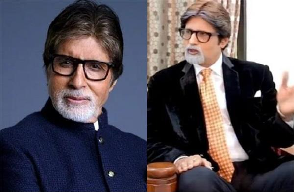 amitabh bachchan  s peer shashikant corona is doing such a thing in the call
