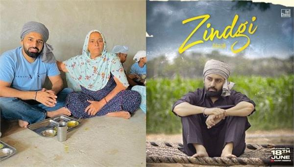 singer harf cheema shared his upcoming song zindgi poster with fans instagram