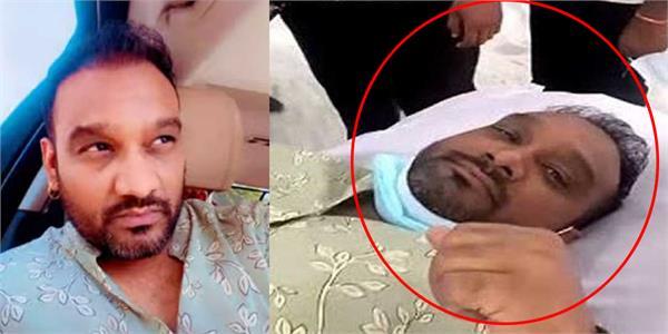 saleem death fake news viral on internet