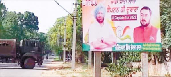 captain amarinder singh  support  hoardings  pargat singh  constituency