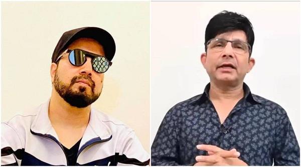 kamal r khan and mika singh