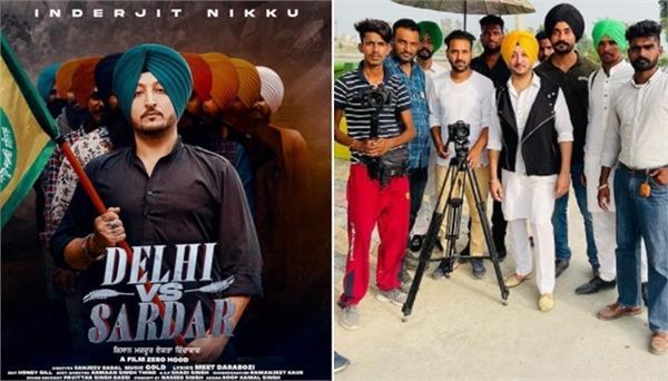 inderjit nikku coming soon with new song delhi v s sardar soon