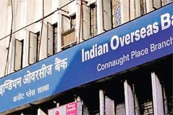 there will be privatization of central bank and indian overseas bank