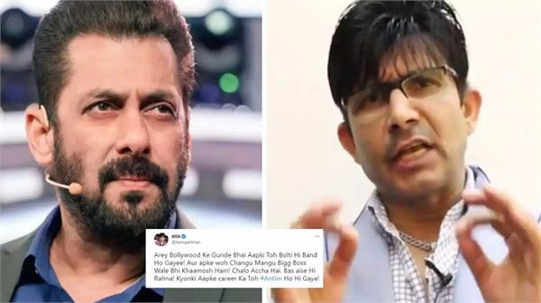 kamaal r khan threatens to leave country