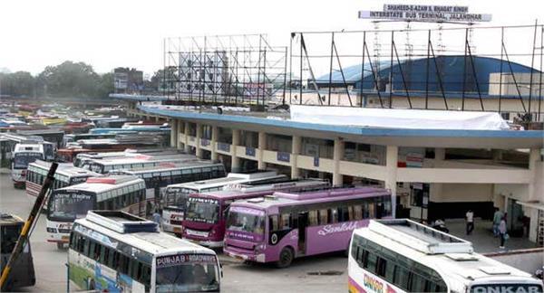 jalandhar bus stand punjab government himachal buses