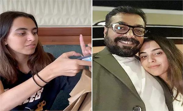 anurag kashyap  s daughter aaliyah take him out for lunch
