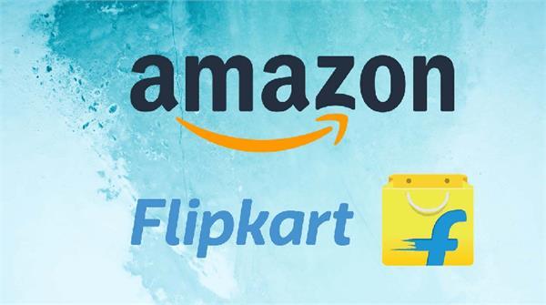 karnataka high court dismisses petition against amazon flipkart