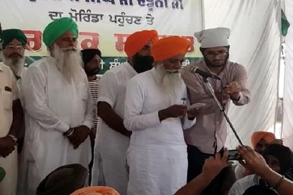 kisan morcha stands firm on its stand even if expelled permanently  chadhuni