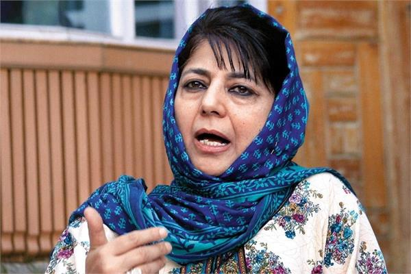 change in mehbooba  s perspective is a compulsion or a reality
