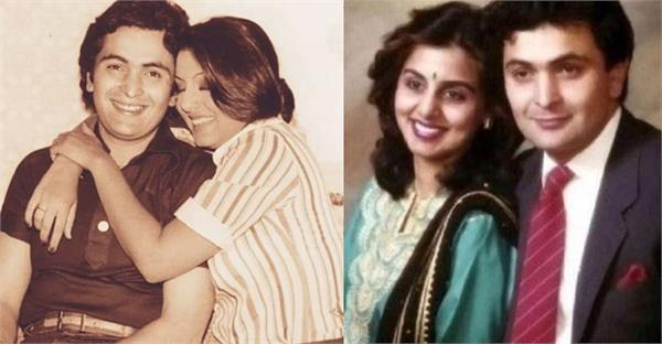 nitu cried after breaking up with rishi kapoor nteresting stories life