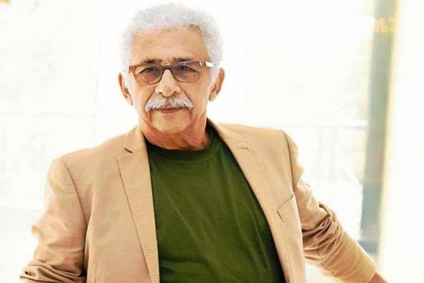naseeruddin shah is known for his special acting