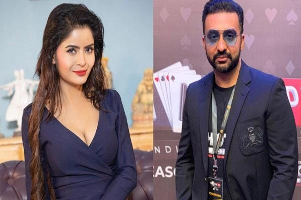 raj kundra case  actress fir  accused gahina vashisht name included