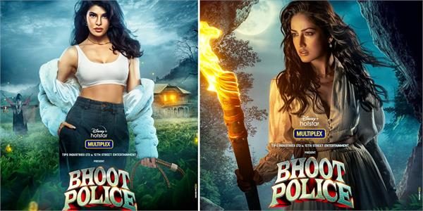 first look poster of bhoot police movie out now