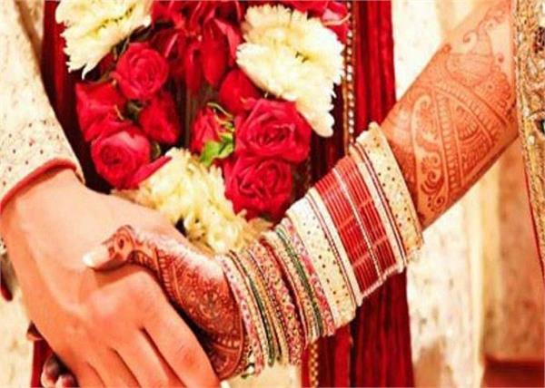 fake marriages  fraud gang  arrests  women  men