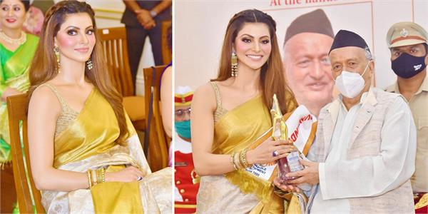 urvashi rautela become youngest person to ever achieve this honour