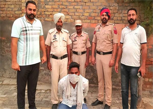 dowry  wife  murder  marriage  malout