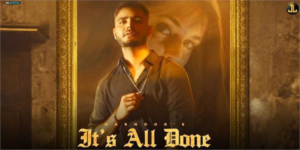 ਗਾਇਕ ਹਰਨੂਰ ਦਾ ਸੈਡ-ਰੋਮਾਂਟਿਕ ਗੀਤ 'It's All Done' ਰਿਲੀਜ਼, ਦੇਖੋ ਵੀਡੀਓ