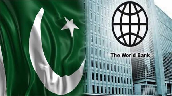 world bank pakistan financial fraud
