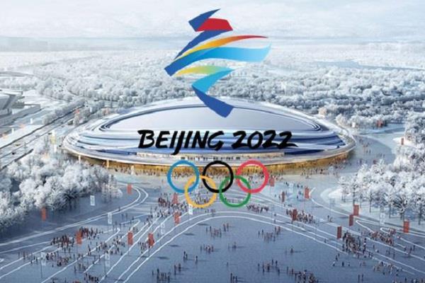 beijing winter olympics european parliament boycott china big shock