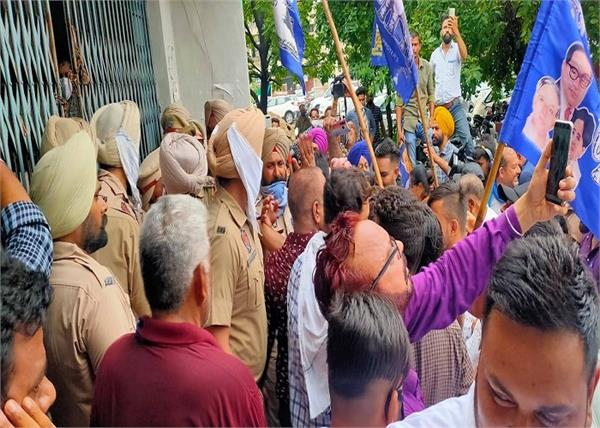 agriculture laws  farmers  shiromani akali dal  bahujan samaj party