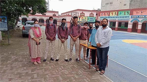punjab schools opened jalandhar